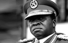 President Idi Amin Dada (Field Marshall) - Past Presidents of Uganda - State Hou